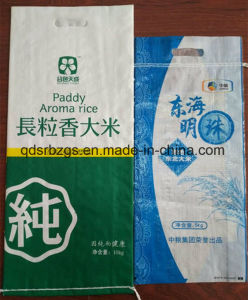 China Made Colorful Printed Packaging Plastic PP Woven Rice Bag pictures & photos