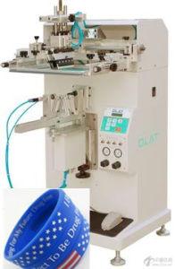 Silicone Wristband Screen Printing Machine (JQ-600)
