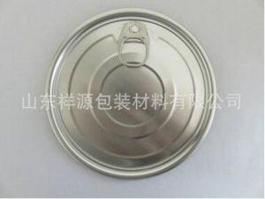 502# 127mm Easy Open End Aluminum Foil Lids, Plastic PP Cups Heat Seal Can Cap pictures & photos