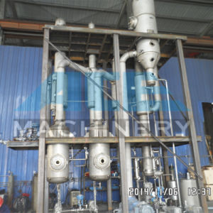 Energy Saving Factory Wiped Rotary Vacuum Evaporator (ACE-ZFQ-G6) pictures & photos