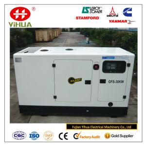 Lovol 30kw/37.5kVA Silent Type Diesel Generator Set pictures & photos