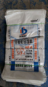 High Quality PP Woven Bag for Feed with 100% New Material pictures & photos