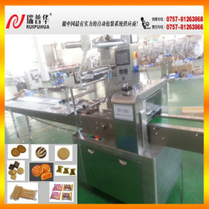 The Highest Speed Automatic Pillow Packing Machine pictures & photos