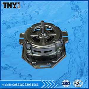 Mini Copper Wire Washing Machine Motor pictures & photos