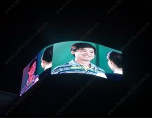 P16 Outdoor Advertising LED Display Screen pictures & photos