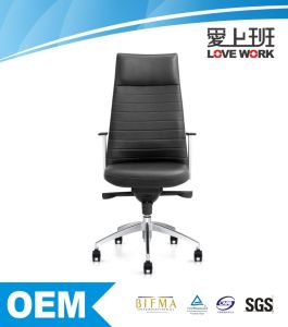 2016 High-Tech Comfortable Ergonomic Black Office Chair Gaming Racing Chair pictures & photos