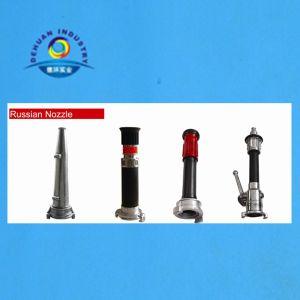 Aluminum Fire Nozzle, Jet Spray Fire Hose Nozzle, Fire Hose Nozzle