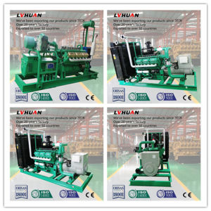 Biomass Gas Generator with Wood Rice Hull pictures & photos