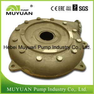 Long-Wearing High Chrome Alloy OEM Slurry Pump Parts pictures & photos