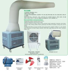 Water Evaporation Refrigeration and Air Conditioning pictures & photos