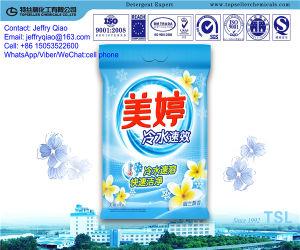 Detergent Powder pictures & photos
