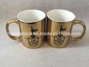 11oz Gold Metallic Mug with Decal Printing, Gold Metallic Mug pictures & photos