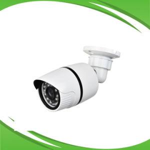 Megapixel Surveillance Ahd Dome Camera pictures & photos
