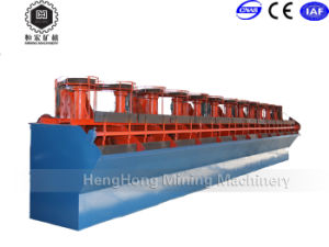 Henghong Flotation Machine for Silver Processing Plant