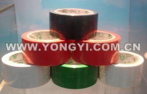 PVC Lane Marking Tape (JPVC130) pictures & photos