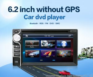 Car DVD/VCD/CD/MP3/MP4 Multifunction Entertainment Player