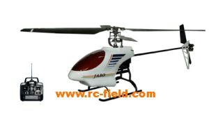 JABO II Electric RC Helicopter