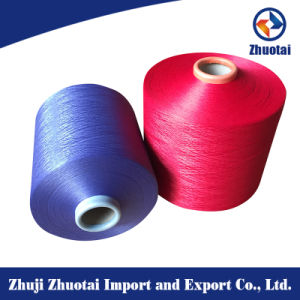 2 Ply Dope Dyed Nylon Knitting Yarn Low Price pictures & photos