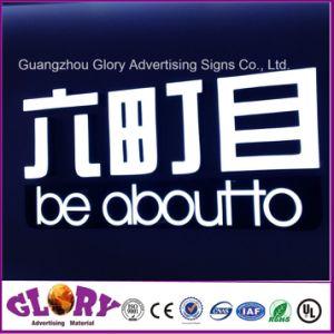 Frontlit LED Channel Letter Sign for Shop Billboard pictures & photos