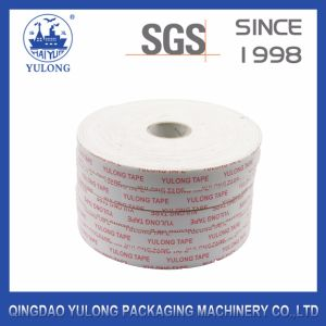 High Adhesion Double Sided Foam / EVA / PE Tape pictures & photos