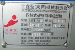 Custom Metal Machine Plate (ASNY-JL-ML-092701) pictures & photos