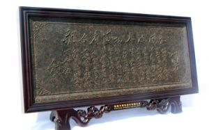 Hunan Dark Tea Brick (Poetry: Qin Yuan Chun pattern) pictures & photos