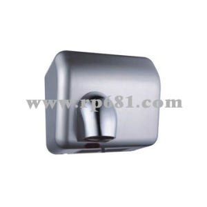Energy-Saving Hand Dryer (R -2502D)