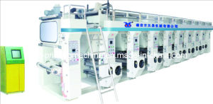 Economical Printing Machine (ASYTY-E 8800/81100)