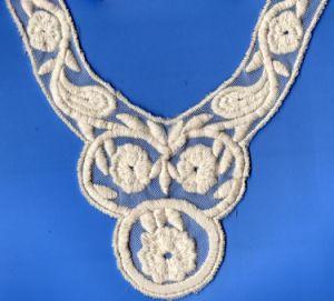 Mesh Cotton Collar (HT5002)