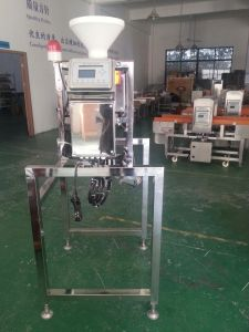 Vertical Free Fall Pipe Metal Detector for Powder Product pictures & photos