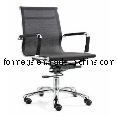 Staff Office Leather Chair Hot Sale in United States (FOH-MF11-A-01) pictures & photos