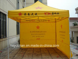 2016 Hot Sale Inflatable Advertising Tent, Commercial Tent, Folding Tent for Sale pictures & photos