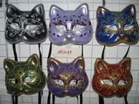 Mask -7257