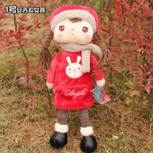 42cm Metoo Winter Plush and Stuffed Girl Doll for Children and Girls′ Gifts