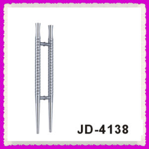 Glass Door Pull Handle (JD-4138)