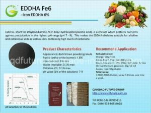 EDDHA Fe6 in Organic Fertilizer Products pictures & photos