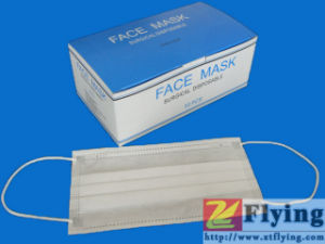 Non Woven Face Mask With Elastic Earloop