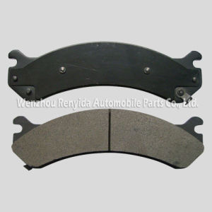 Brake Pad (RYD-10 (92835194902(D784))