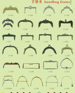 Handbag Frame/Purse Frame (BM10)