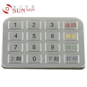Metal Keyboard (MG-9880DDD)