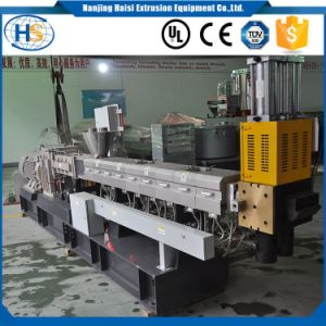 Ce Twin Screw Extruder Machine for Sale pictures & photos