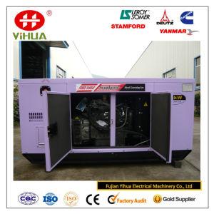20kVA/16kw Japan Yanmar Electric Silent Canopy Diesel Power Generator (7-50kw) pictures & photos