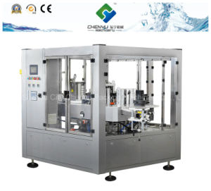 OPP Automatic Hot Melt Glue Labeling Equipment pictures & photos