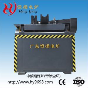 EXW Price Induction Melting Furnace for Copper/Steel/Aluminum/Brass/Aluminum Dross pictures & photos