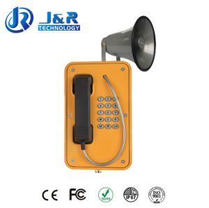 Internet Phone for Tunnel, Industrial VoIP Telephone, Broadcasting Intercom pictures & photos