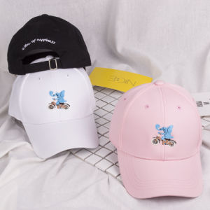 High Quality Promotion Cap