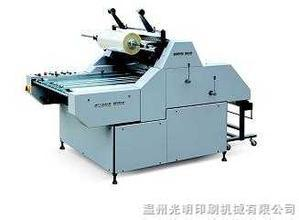 Kdfm Laminator Machine in Good Price