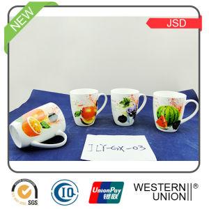 Wholesale New Bone China Coffee Mug pictures & photos