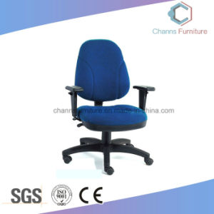 Modern Armrest Durable Office Fabric Staff Chair pictures & photos