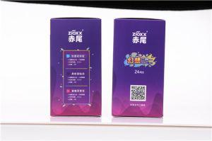 High Quality Cheap Condoms, Liquid Condom, Free Condoms pictures & photos